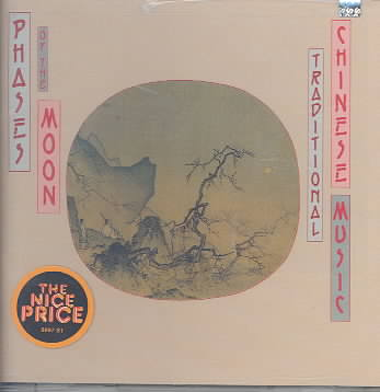 PHASES OF THE MOON (CD)